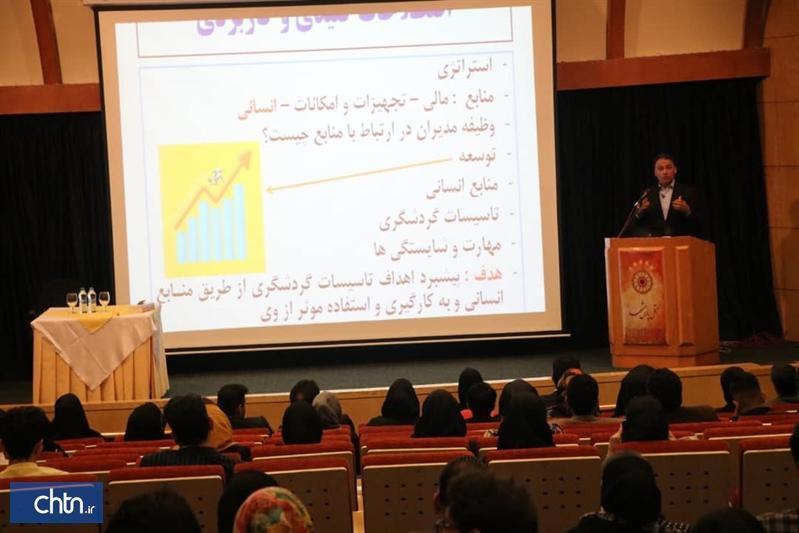 آموزش بیش از 11هزار نفر از علاقه مندان و فعالان صنعت گردشگری خراسان رضوی در سال 98