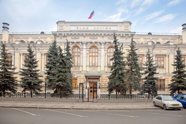 روسیه نرخ بهره بانکی را کاهش داد