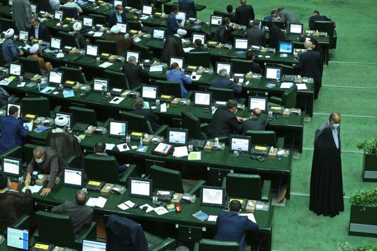 طرح الزام دولت به تعلیق اجرای پروتکل الحاقی در کمیسیون امنیت ملی