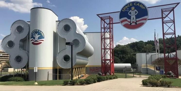 بزرگترین موزه فضایی آمریکا در خطر تعطیلی به علت کرونا