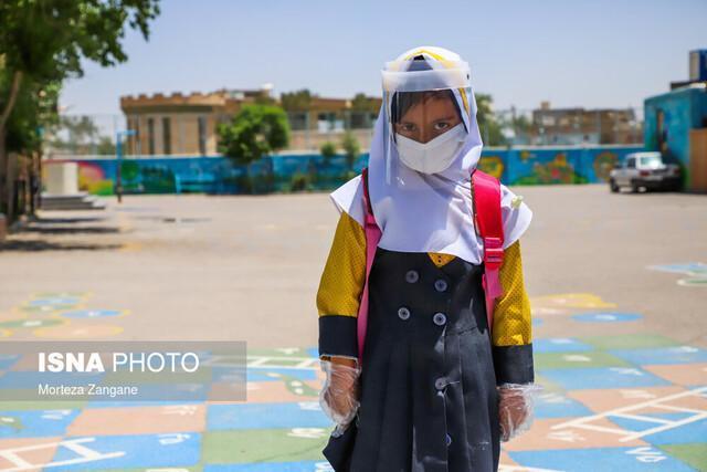 ثبت نام 82 هزار کلاس اولی در مدارس استان اصفهان