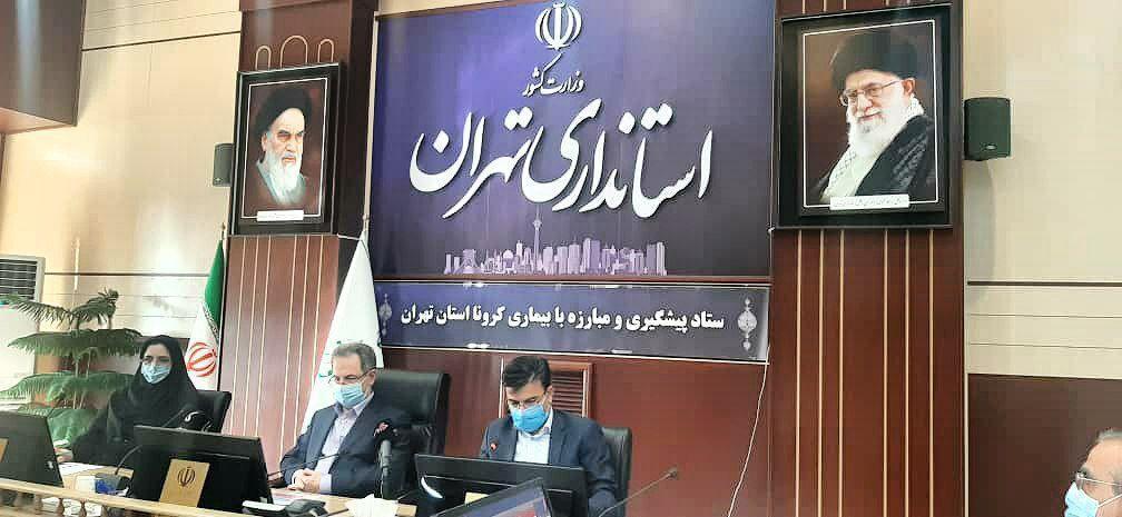 خبرنگاران استاندار: 1259 میلیارد تومان تسهیلات کرونایی در استان تهران پرداخت شد