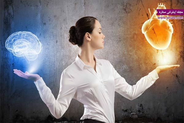 اهمیت هوش هیجانی و ویژگی های افراد با هوش هیجانی بالا