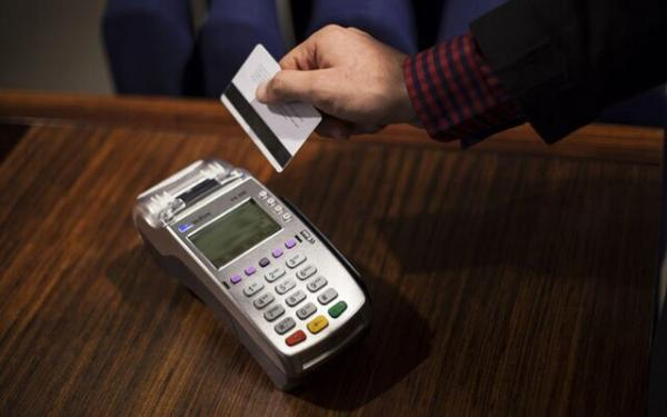 سرقت اطلاعات بانکی 200 شهروند توسط دکه روزنامه فروشی