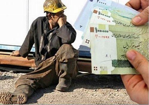 کف حقوق کارگران نباید کمتر از 5 میلیون تومان باشد