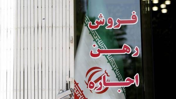 ساماندهی بازار با انتقال اتحادیه املاک به وزارت شهرسازی